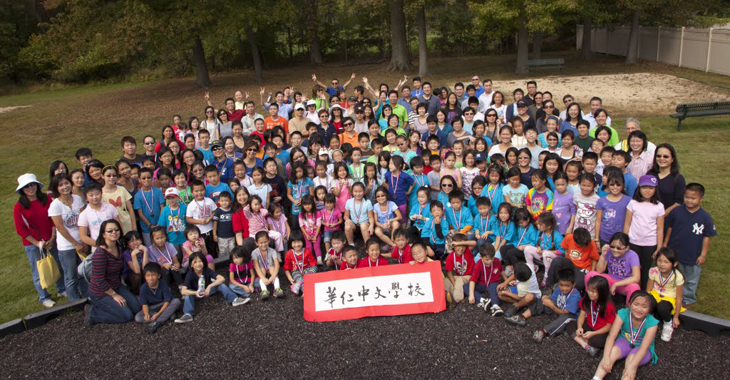 Field Day 2012